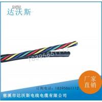 4芯0.75平方,高柔性不带屏蔽拖链电缆