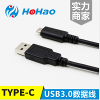 usb3.0转USB3.1type-c数据快充电线