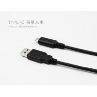 泓皓厂家供应type-c3.0数据线1米3A电流