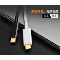 4K高清投影仪视频转换线type-c转HDMI转接线