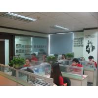 高端网站建设、企业网站营销、微信 应用开发