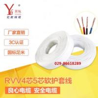 供应翼航电线 RVV4*2.5 铜芯多股软护套线
