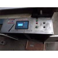 奥圣变频器在包装机械上的节能改造