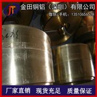 批发H65冲压黄铜带,H90高精黄铜带,H70无铅黄铜带
