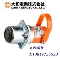 代销日本大和电业Daiwa安全插销NSP-11