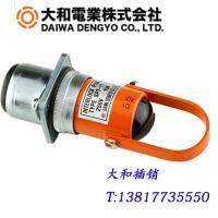 日本原装大和电业安全锁Daiwa插销NSP-11-UL