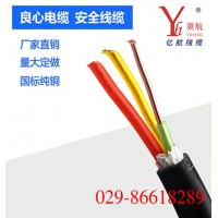 翼航KVV 3*2.5 铜芯控制电缆