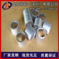 现货批发5056精密铝管 西南6063大口径铝管 高端质量