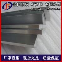 供应6061铝排/7050铝合金排/浙江3014氧化铝排铝条