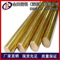 H62拉花铜棒供应商 H59精密黄铜棒 C3602黄铜棒铆料