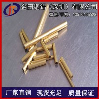 C3604薄壁铜管 小规格铜管6x1mm 易切削H80黄铜管