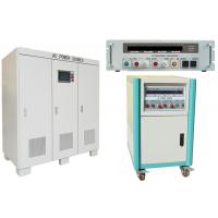 大电流交流电源哪家好-0-10A熔断器试验电源