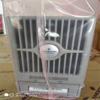 北京艾默生整流模块R48-2900u北京亿源阳光电子