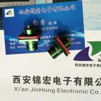 西安锦宏Y50EX-1219TJ圆形连接器