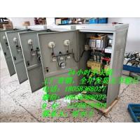 220KW自耦减压起动柜带破碎机320千瓦