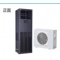 艾默生12.5恒温恒湿精密空调