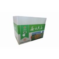 供应塑料包装箱