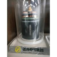河南金水电缆厂电力电缆