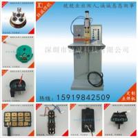 深圳电器插头点焊机家用开关碰焊机专业定制插排点焊机