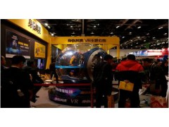 2019中国(沧州)国际电线电缆展览会