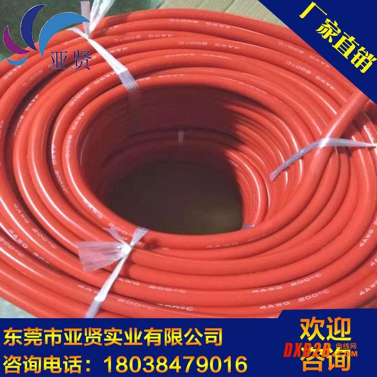 特软硅胶线4AWG-1