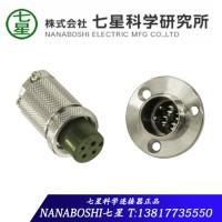 七星4芯插头Nanaboshi七星航空插座NCS-258-R