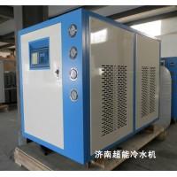 制药用冷水机|超能制药降温冷却冷藏专用设备