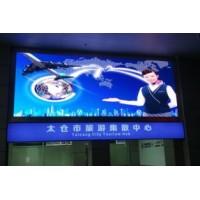 北京天津高清LED电子小间距显示屏租赁维修批发