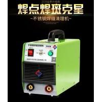 DDS60不锈钢焊缝清理机