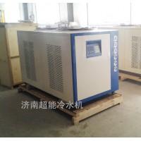 真空泵专用冷水机 济南超能水循环冷却降温设备