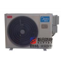 液压厂专用2匹美的防爆空调