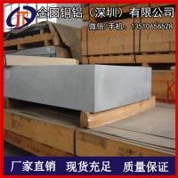 6063拉丝铝板 上海出厂价1100氧化镜面铝板 喷砂铝板