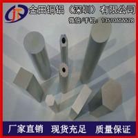 6082小直径铝棒 2A11铝合金棒 出厂价6061精密铝棒