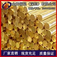 【广东厂家】H59黄铜棒6.5mm六角黄铜棒 H65圆形铜棒