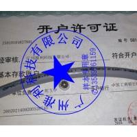 OPVC-JZ/OZ - TKD-Kabel