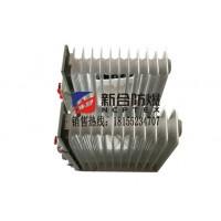 中烟化工可用防爆电热油汀可定制新合