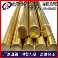 广东H59黄铜棒 高强度H62黄铜棒 无铅C3602六角铜棒