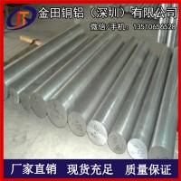 铝棒厂家 铝扁条 铝方块 6061、7075铝圆棒Φ15mm