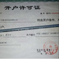 KAWEFLEX 6110 SK-PVC 25G1,5