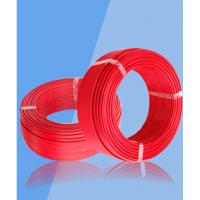上上电线电缆BV塑铜线家装线2.5塑铜线价格