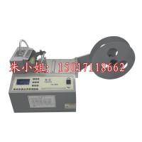 棉绳直切机优势 涤纶带横切机 横纹带烫切机报价及规格