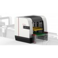 纸板自动分片机