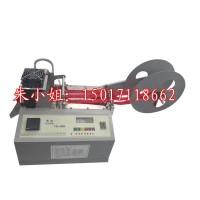 空心绳自动剪切机切多根 织带断带机 销售橡筋绳热断机