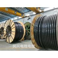 民兴电缆,足国标全项保检测,电力电缆厂家现货直销