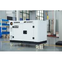 移动柴油发电机15千瓦