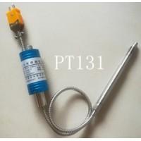 PT131-25MPa-M14*1.5