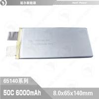 低温锂电池8065140 3.7V 6000mAh 60C