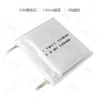 超薄聚合物锂电池104640 3.8V 1C 120mAh