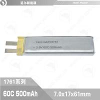 3.8V高倍率聚合物锂电池701761 500mAh 60C