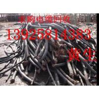 东莞市虎门废电缆回收,虎门废电缆回收电话,虎门收购废电缆厂家